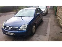 Quick sale or swap vectra 03 plate