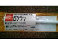 Diamond D777 Civil & Military Receiving Antenna Brand New