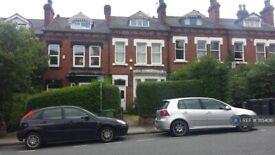 1 bedroom flat in Clarendon Road, Leeds, LS2 (1 bed) (#1115406)