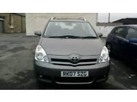 Toyota varso diesel full lather seat