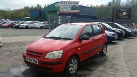 2004 (04 reg) Hyundai Getz 1.5 CRTD GSi 5dr Hatchback FOR SALE £695 with 12 months MOT