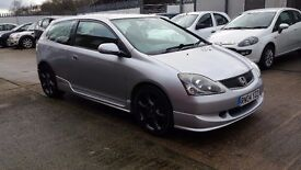 HONDA CIVIC 1.6 VTEC TYPE S, 1 OWNER, 1 YR MOT, FSH, 2 KEYS!