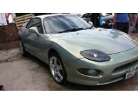 Mitsubishi FTO for sale in East London £1300 ono