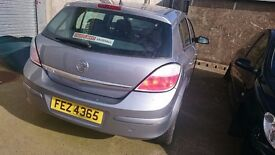 2005 VAUXHALL ASTRA, 1.4 PETROL, BREAKING FOR PARTS ONLY, POSTAGE AVAILABLE