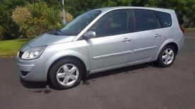 2007 Renault Grande Scenic 1.6 Extreme – FULL SERVICE HISTORY, FULL YEAR MOT, 7 SEATS, SUPER VALUE