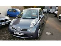 2008 57reg NISSAN MICRA 1.2 WITH NEW CLUTCH FITTED. £1795 ONO!