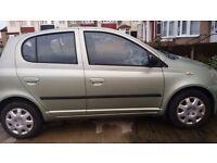 Toyota Yaris (Manual, 5 door, petrol, very reliable)