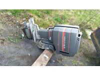 Mariner 75 outboard engine -parts only