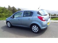 VAUXHALL CORSA 2009 ONLY £1495