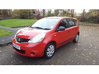 Immaculate 1.6 Nissan Note Visia 5dr, Full Service History,Mot July 2017,2 Keys, 1 Previous Owner!!
