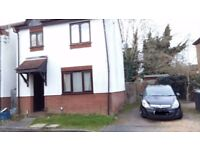 2 Bedroom House for Sale in Hunsbury Hill Northampton NN4