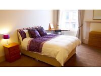 Fantastic large room to rent in west end shared flat, most bills included only £415