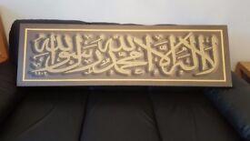 Islamic Canvas