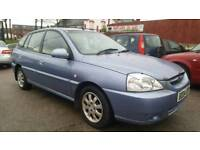 Kia Rio LX 5 Door Estate 2004 1.4