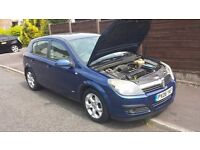 BREAKING FOR PARTS ASTRA 2006 SXI 1.6 TWINPORT