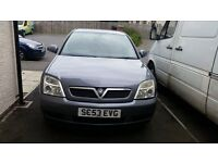 Vauxhall vectra for sale £400