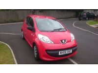 Peugeot 107 1.0 Kiss Limited Edition