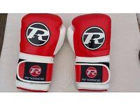 Ringside boxing gloves - 14oz