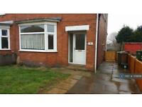 3 bedroom house in Kathleen Avenue, Scunthorpe, DN16 (3 bed)