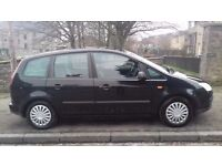 Ford Focus C-Max 1.6 2005 (05)**Full Years MOT**Trade In To Clear**Only £1295