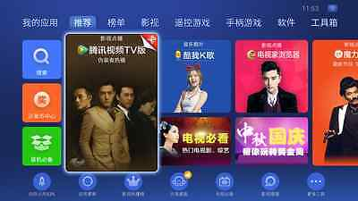 China Hong Kong HK Android HD Stream Chinese TV Media Player Custom TVPAD BOX *