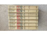 South Africa and the Transvaal War, Full Set of Volumes 1 to 7. 1901 Hardback. Louis Creswicke.