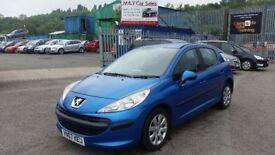 2007 (07 reg) Peugeot 207 1.4 16v S 5dr Hatchback FOR SALE £995 MOT TILL 21/08/2018