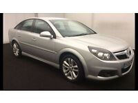 *FINANCE SPECIALIST* This VAUXHALL VECTRA only £46pm! GOOD OR BAD CREDIT CAN APPLY! CALL US TODAY!