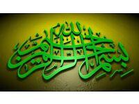 Learn Quran & Tajweed with a Professional Teacher>>>>>