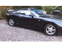 Toyota Supra 1995 import non turbo £5999