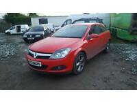 ♻♻ 08 vauxhall astra sri BREAKING all parts available