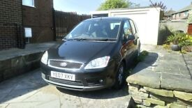 Ford Focus C Max 1.8 td Mot will fail ,easy fixes . New engine 3 years ago . Great reliable car .
