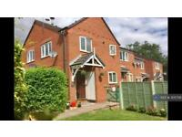 1 bedroom house in Tamworth Avenue, Worcester, WR4 (1 bed)