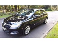 Vauxhall Astra SXI Sports Hatch. 3 Door. 2007. Low Miles. FSH. Full Year MOT. MAY PX. Great Value.