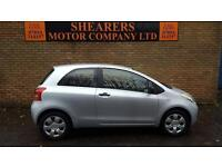 + TOYOTA YARIS ONLY 43 K MOT JULY £1990+