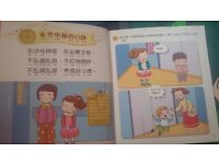 Teaching chinese language and abacus math