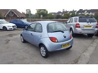 FORD KA COLLECTION 1.3 PETROL FULL SERVICE HISTORY ONE FORMER ONLY 54K MILEAGE PERFECT RUNNER £395