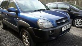 2006 HYUNDAI TUCSON 2.0 16V CDX 4x4 4WD ONLY 61K MILES LEATHER INTERIOR