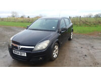 vauxhall astra 1.7cdti, black, 186k miles, 9months mot, good condition, very reliable. £700ono