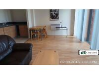 Spacious 2 Bedroom Apartment With 1 En-Suite Bedroom To Rent Near Stratford. Including Water Bill
