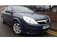 2008 (08 reg), Vauxhall Vectra 1.9 CDTi 16v Design 5dr hatchback, MOT TILL 26/03/2018, £1,995