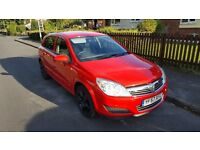 57 plate Vauxhall Astra