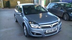 58 Plate Astra SXi with Low Miles