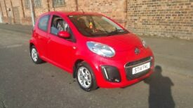 C1 edition 2014 year mot only 26211 mill