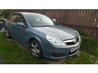 2007 Vauxhall Vectra 1.8 Petrol Exclusive 5 Door HPI Clear Starts Fine 100k 2 Keys Facelift Cheap