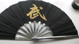 Chinese Martial Arts Fighting Fan (Metal)