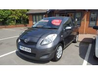 Toyota Yaris 1.0 TR For Sale . Low Insurance!