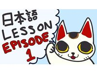Japanese lesson (Newinton Green)