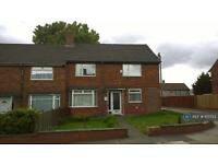 4 bedroom house in Ilford Road, Stockton On Tees, TS19 (4 bed)