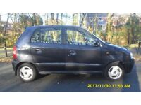 hyundai amica cdx 1.1 5 door(PRICE REDUCED)